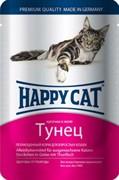Happy Cat Хэппи Кэт пауч д/кошек кусочки в желе Тунец 100г