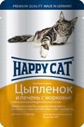 Happy Cat  Хэппи Кэт пауч д/кошек кусочки в желе Цыпленок и Печень с морковью 100г