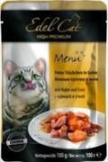 EDEL CAT Эдель Кэт  пауч д/кошек кусочки в желе с Курицей и Уткой 100г