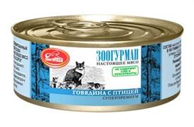 Зоогурман кон.д/кошек Говядина с птицей 100г