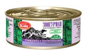 Зоогурман консервы д/щенков Говядина с потрошками 100г