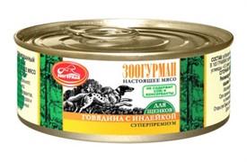 Зоогурман консервы д/щенков Говядина с индейкой 100г