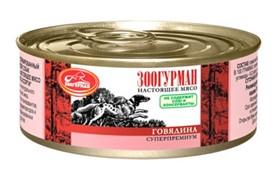 Зоогурман консервы д/собак Говядина 100г