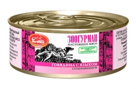 Зоогурман консервы д/собак Говядина с языком 100г