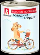Зоогурман консервы д/собак Вкусные потрошки с Говядиной и сердцем 350г