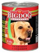 Зоогурман консервы д/собак Big Dog Телятина с сердцем 850г