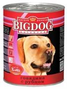 Зоогурман консервы д/собак Big Dog Говядина с рубцом 850г