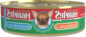 Четвероногий Гурман 45086 консервы д/щенков Мясное ассорти с Индейкой 100г