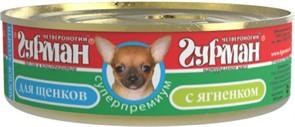 Четвероногий Гурман 45260 консервы д/щенков Мясное ассорти с Ягненком 100г