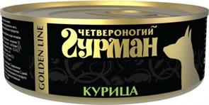 Четвероногий Гурман 45697 Golden консервы д/собак Курица натуральная в желе 100г
