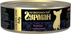 Четвероногий Гурман 46977 Golden консервы д/щенков Курица с говядиной в желе 100г