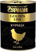 Четвероногий Гурман 43754 Golden консервы д/собак Курица натуральная в желе 340г