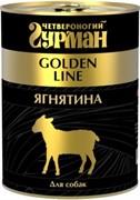 Четвероногий Гурман 43723 Golden консервы д/собак Ягненок натуральный в желе 340г