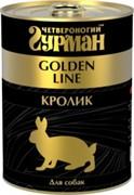 Четвероногий Гурман Golden консервы д/собак Кролик натуральный в желе 340г