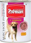Четвероногий Гурман 45017 консервы д/собак Мясной рацион с Языком 850г