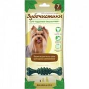 Зубочистики Мятные для собак мелких пород, 7шт.