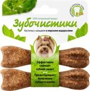 Зубочистики для собак мелких пород со вкусом морских водорослей