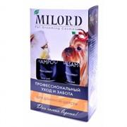 MILORD Набор для Длинной шерсти: Шампунь 250мл + Бальзам 250 мл