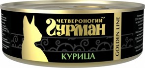Четвероногий Гурман  Golden кон.д/кошек Курица 100г