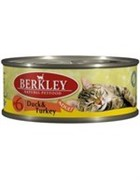 BERKLEY Беркли Консервы для кошек с уткой и индейкой, Adult Duck&Turkey