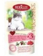 BERKLEY БЕРКЛИ пауч д/кошек №3 Фрикасе Птица с куриными сердечками и ягодами в желе