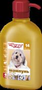 MR. BRUNO Шампунь-кондиционер гипоаллергенный для собак