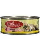 BERKLEY Беркли Консервы для котят с цыпленком и рисом, Kitten Chicken&Rice