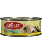 BERKLEY Беркли Консервы для кошек с лососем и рисом, Adult Salmon&Rice
