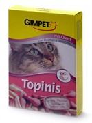 Gimpet Джимпет  Витамины д/кошек Мышки с Творогом и Таурином 70шт