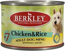 BERKLEY Беркли Консервы для собак с цыпленком и рисом, Adult Chicken&Rice