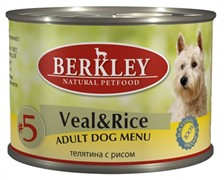 BERKLEY Беркли  консервы д/собак №5 Телятина с рисом 200г