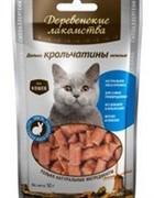 ДЕРЕВЕНСКИЕ ЛАКОМСТВА Дольки крольчатины нежные для Кошек (100% мясо)