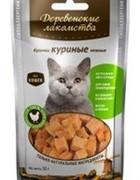 ДЕРЕВЕНСКИЕ ЛАКОМСТВА  Куриные кусочки нежные для Кошек (100% мясо)