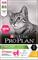PRO PLAN® Sterilised для стерилизованных кошек с чувствительным пищеварением, с курицей (3 кг) - фото 15197